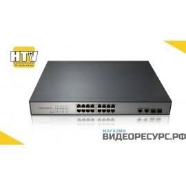 PoE коммутатор 16 портов 10/100Mbps HTV-POE3116M с web интерфейсом