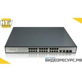 PoE коммутатор 24 порта 10/100Mbps HTV-POE3124M с web интерфейсом