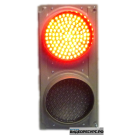Двухсекционный светодиодный светофор транспортный Т8.1