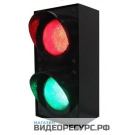 Светофор двухсекционный светодиодный 100 мм