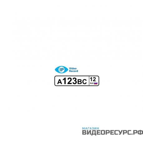 IPVideoRecord