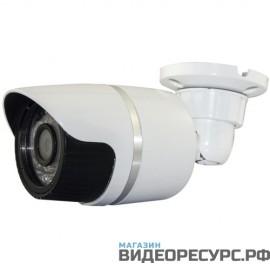 Влагозащищенная камера GF-IR4453AHD
